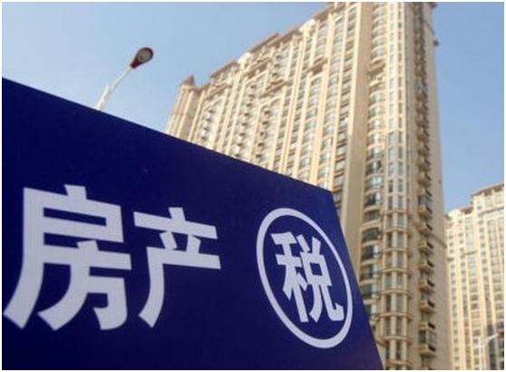 """""""房产税""""要来了!2017年中国房价要降?"""