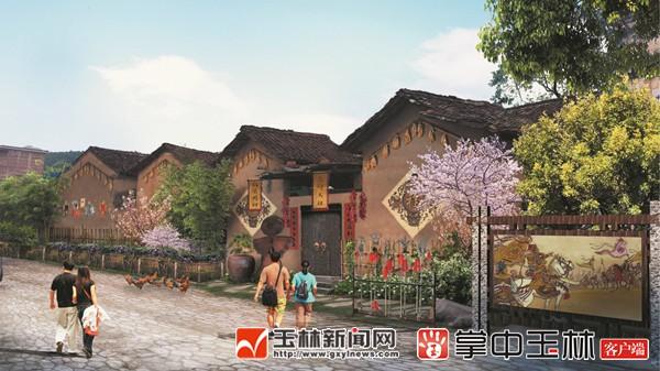 """玉林市玉东新区今年对65个村庄""""整容"""""""