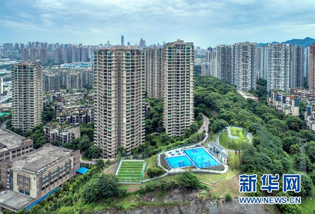 重庆主城又有两个社区体育文化公园建成开放